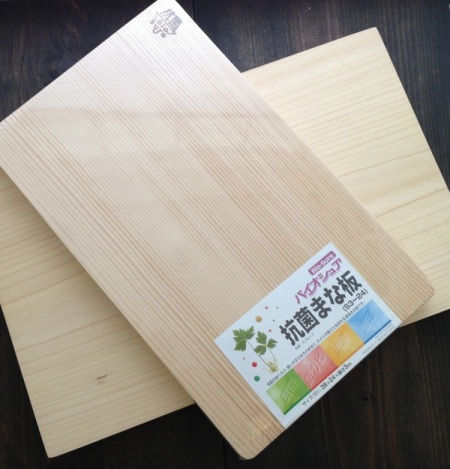 Bernal Cutlery custom Port Orford Cedar cutting board (bottom, $78-$98) and                                             Umezawa Japanese Sawara cutting board (top, $42)